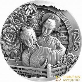 中国戏曲文化系列-昆曲大银章