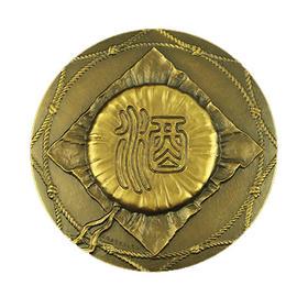 中国酒文化系列黄酒大铜章(黄铜+紫铜)