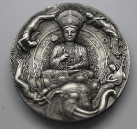 峨眉山45mm小银章