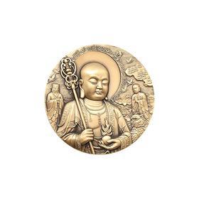 45MM九华山小铜章
