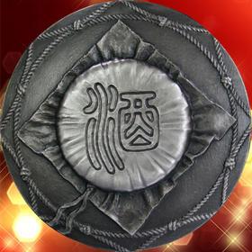 中国酒文化系列--黄酒大银章