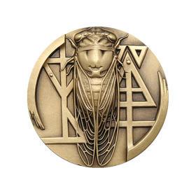 生命家园--铜章套装