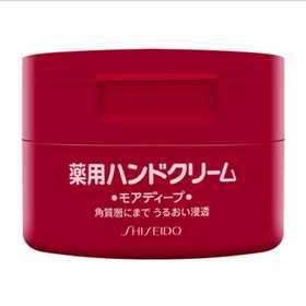 日本资生堂红盒尿素深层滋养护手霜护足霜100g
