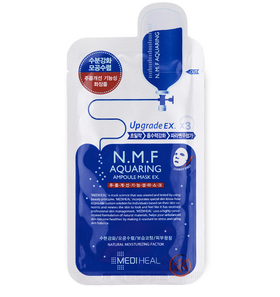 韩国 可莱丝 NMF针剂水库面膜贴10片美白淡斑补水保湿 新旧版混发 带防伪