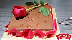 【东方斯贝拉】精致!美味! ( 慕斯蛋糕、提拉米苏、千层蛋糕、裸体蛋糕4选一)