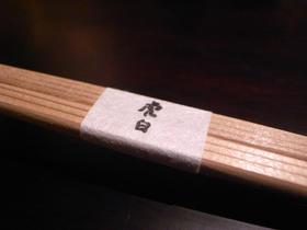 """【东京必体验】必吃!东京米其林三星餐厅——""""虎白""""怀石料理"""