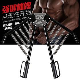 家用可调节臂力器 扩胸拉力器