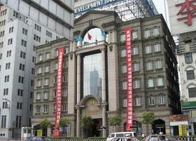 与金融区遥遥相对,难得好地段办公室分享!【黄浦/上海金延大厦/1652】——订金