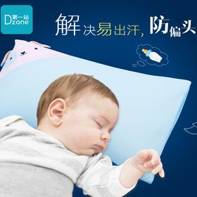【3个月-12岁】幼儿成长枕头+枕套,透气好,防枕秃,层叠设计!