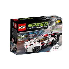 LEGO/乐高 超级赛车系列 奥迪R18   75872