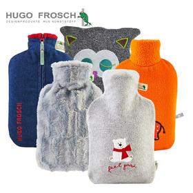 德国HUGO FROSCH热水袋| 德国原装进口|TUV认证 环保PVC材质|防爆防漏 一体成型密封|柔软外套