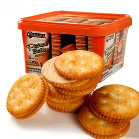 马来西亚茱蒂丝纯花生酱三明治夹心饼干超值两盒装 julies