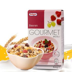 德国Bruggen贝吕克浆果味麦片600g/包*2 即食免煮早餐低脂营养速食