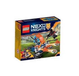 LEGO/乐高 骑士系列 骑士飞盘发射车70310
