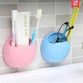 浴室用品创意无痕吸盘壁式牙膏牙刷洗漱挂