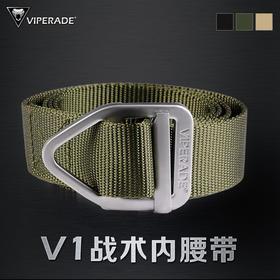 蝰蛇VIPERADE 户外尼龙多功能腰带男士速干战术腰带通用型裤腰带