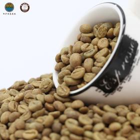 【南海网微商城】海南最大最古老咖啡园白沙精品日晒咖啡统级生豆