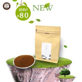 【南海网微商城】海南最大最古老咖啡园 白沙咖啡挂耳咖啡粉227g