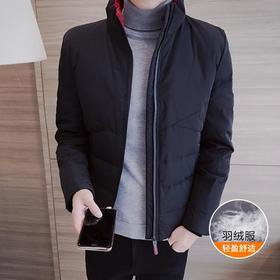 男士时尚加厚立领休闲短款修身青年羽绒服DJ586