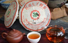 2001年中茶绿中绿老生茶(老号名:鱼钩七),汤色透红回甘猛烈