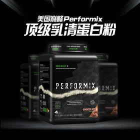 GNC美国巅峰Performix顶级乳清蛋白粉