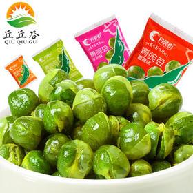 丘丘谷青豌豆500g 蒜香香辣五香牛肉 多味青豆大礼包