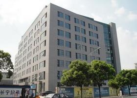 CBD内核心地段办公室,拥抱市中心城市绿肺!【长宁/中山国际广场/1672】——订金