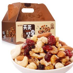 鲜品屋天天坚果礼盒(原味)540g