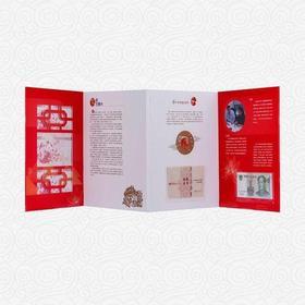 """《中国传统文化之""""家和万事兴""""》文化纪念册"""