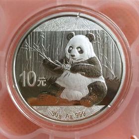 2017年30克熊猫银币(无礼盒)
