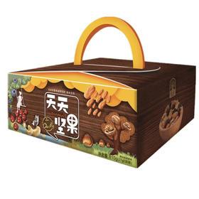鲜品屋天天坚果810g原味版(B版 )礼盒