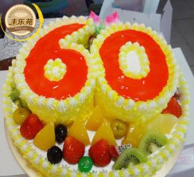 健康乳脂蛋糕---60大寿