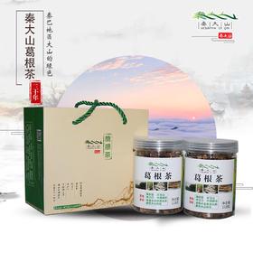 新品上市陕南安康特产白河秦大山纯天然野生柴葛根茶118g
