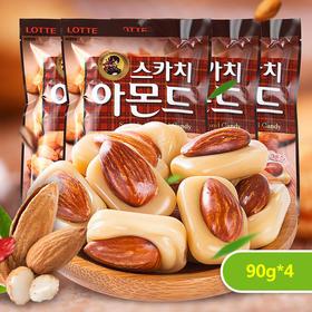 【产地寻味】包邮 韩国乐天扁桃仁牛奶糖90g*4袋 比杏仁还好吃 进口喜糖果零食