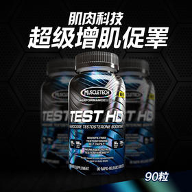 肌肉科技超级增肌促睪素 增强肌耐力持久力 90粒