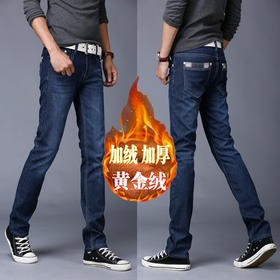 【美货】秋冬款牛仔裤男装直筒修身长裤休闲加绒加厚带毛绒黑色冬季裤子男