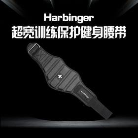 Harbinger尼龙超宽保护健身腰带 举重训练必备