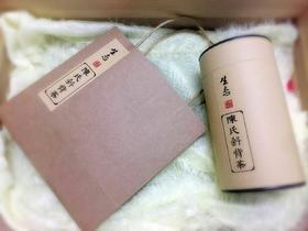 【南海网微商城】福建龙岩斜背茶  香醇甘甜100g