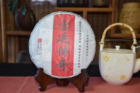 2015年宫廷传奇普洱熟茶