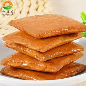 丘丘谷鱼豆腐豆干400g 麻辣香辣海鲜烧烤四种口味 小包装零食