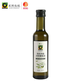 禾然有机特级初榨橄榄油 250ml