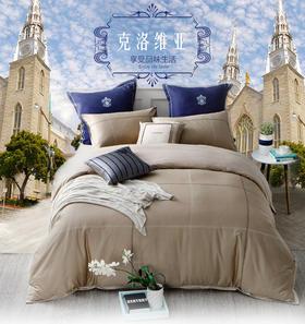 五星级酒店床上用品纯棉四件套60支贡缎简约纯色1.8m床全棉