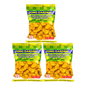 泰国东园海苔芥末蚕豆/盐焗蚕豆40g/包*3 原装进口零食特产小吃