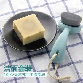 桂花杏仁羊奶皂(天然油脂纯手工冷制皂 温和滋养肌肤 深层洁面三件套装)