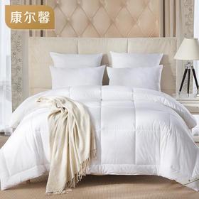 康尔馨 五星级酒店定制款床上用品纤维被芯单人双人全棉纤维被子