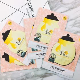 韩国 Papa春雨玫瑰24K黄金蜂巢蜂蜜滋润保湿美白提亮肤色紧致面膜 5片/盒