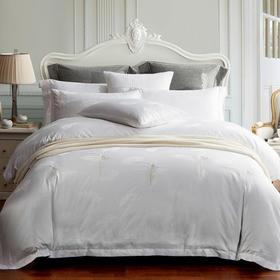 康尔馨五星级酒店床上四件套纯棉1.8m床全棉贡缎绣花纯色套件简约