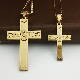 外贸原单项链情侣十字架B款