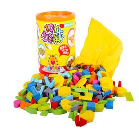 【玩具】早教儿童积木木制玩具250粒拼图 益智玩具桶装3-7岁创意积木