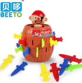 【玩具】儿童益智玩具 海盗桶24把剑惊悚恶搞竞争互动桌面新奇特玩具